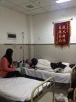 病房 (1)